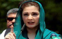 Maryam Nawaz's remand period extended by 7 days