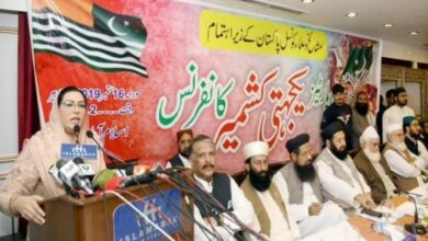 Photo of Pak govt leaders caught sharing stage with US-designated terrorist