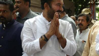 Photo of BJP celebrates Telangana Liberation Day