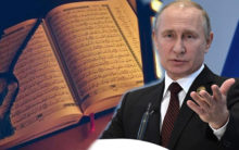 Putin quotes the Holy Quran