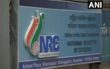 NRC: India's largest detention centre being constructed in Assam