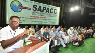 Photo of Conference on climate change observed in Hyderabad