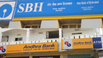 Photo of Andhra Bank to slip into banking history