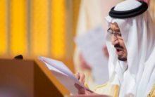 Saudi king names son Abdulaziz as new energy minister