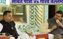 When Sambit Patra asked to tell number of zeros in a trillion