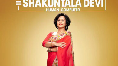 Photo of You can't miss Balan's first look as maths whiz Shakuntala Devi