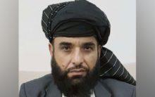 Trump's tweets on calling off peace talks 'unbelievable':Taliban