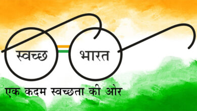 Photo of How Swachh Bharat Mission helped millions live with dignity