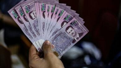 Photo of Plummeting Syrian pound hits new black market low