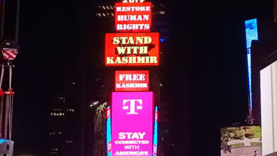 Photo of 'Free Kashmir' message appears at Times Square