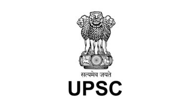 Photo of Opportunity for jobseekers: UPSC invites applications