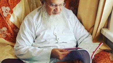 Photo of Renowned Islamic Scholar Madani Miyan in Hyderabad