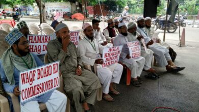Photo of All India Sufi Ulema council protest at Dharna Chowk
