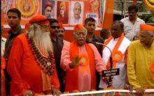 LIVE: RSS Chief Mohan Bhagwat speech in Hyderabad