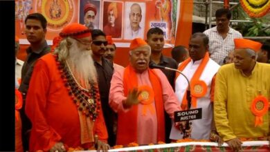 Photo of LIVE: RSS Chief Mohan Bhagwat speech in Hyderabad