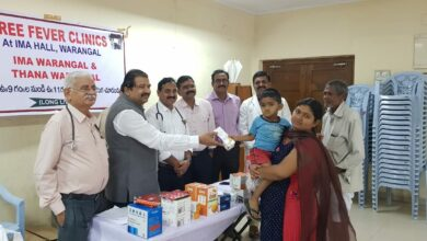 Photo of Medical Association holds Free Health Camp in Warangal