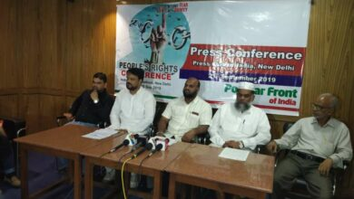 Photo of PFI hold People's Rights Conference in New Delhi