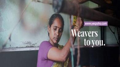 Photo of Yes!poho felicitates women weavers