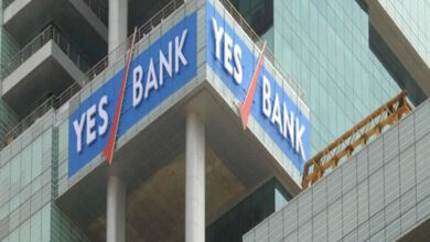 Photo of Yes Bank recovers after 9% fall