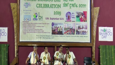 Photo of World Bamboo Day celebrated in Imphal