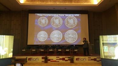 Photo of Nepal to release coins to mark Guru Nanak's birth anniversary