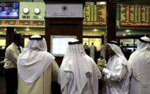 UAE Economic Crisis