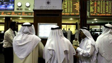 Photo of UAE Economic Crisis