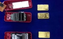 Man held with gold worth Rs 32 lakh at Chennai airport