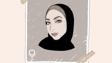 Photo of Palestinian woman, Israa Gharib murdered in honor killing