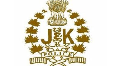 Photo of J&K Police sanctions scholarship for children of martyrs