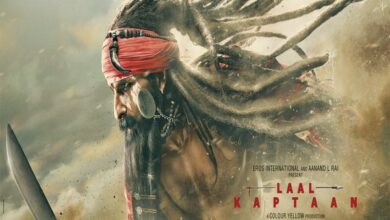 Photo of 'Laal Kaptaan' trailer: Saif  plays  wrathful,deadly killer