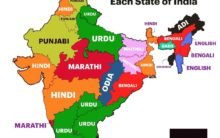 Urdu is the 2nd most spoken language in 5 states