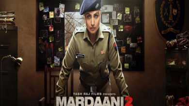 Photo of 'Mardaani 2' teaser: Rani Mukerji stuns in fierce cop avatar