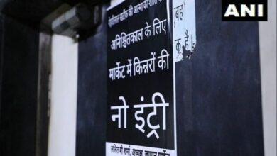 Photo of Transgender community banned from Surat market