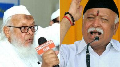 Photo of Did Mohan Bhagwat accept Arshad Madani's Advice?