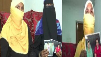 Photo of Hyderabad: Mother alleges daughter held captive in Indonesia