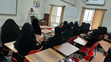 Photo of Hyderabad: Tajweed and Classical Arabic Course by MESCO