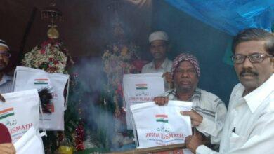 Photo of Zinda Tilismath free distributed in Hyderabad