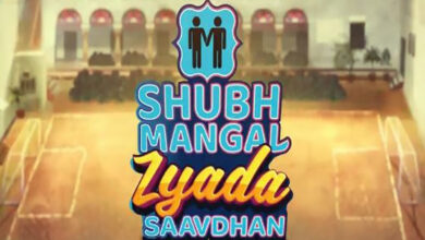 Photo of 'Shubh Mangal Zyada Saavdhan' is about 'Pyaar vs Sanskar'