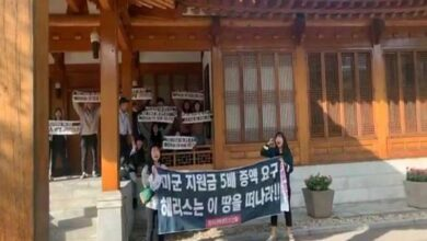 Photo of Pro-Pyongyang students break into US envoy's residence in Seoul