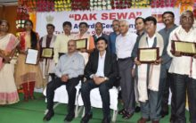 Dak Sewa Awards ceremony held at Dak Sadan
