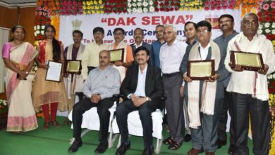 Photo of Dak Sewa Awards ceremony held at Dak Sadan