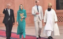 Kate Middleton, Prince William visit Badshahi Masjid in Lahore