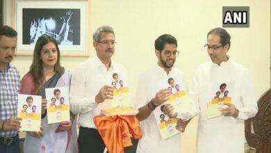 Photo of Shiv Sena releases poll manifesto