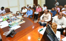 CM Review Meeting