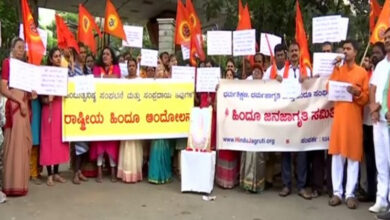 Photo of Kamlesh Tiwari murder: ABHM, Sri Ram Sena, others stage protest