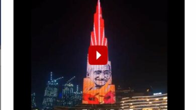 Photo of Burj Khalifa lit up with Bapu's images on Gandhi Jayanti