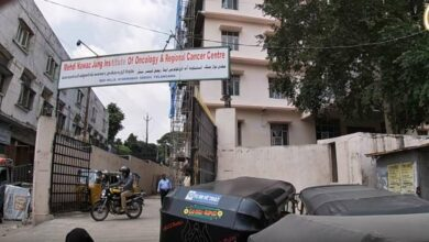 Photo of GHMC Negligence At MNJ Cancer Hospital