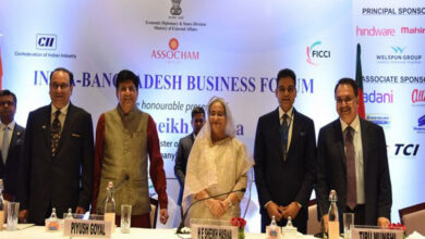 Photo of India-Bangladesh Business Forum held in New Delhi