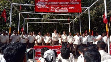 Photo of Karnataka:HAL employees to go on indefinite strike from Oct 14